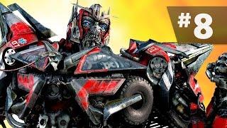 """Отчаянный план #8 - """"Трансформеры: Битва за Тёмную Искру"""""""