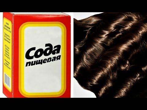 Как сода влияет на волосы