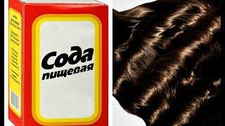 видео Всё, что нужно знать о мытье волос