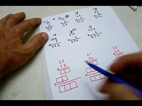 3 Sinif Matematik Carpma Islemi 2 Bulbulogretmen Youtube