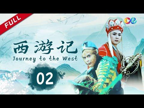 《西游记续》第2集 Journey to the West EP2 【超清】