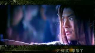 Giang Hồ Tiếu (江湖笑 - Jiang Hu Xiao) Return of the Condor Heroes 2006