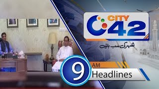 News Headlines   9:00 AM   2nd July 2018   City42