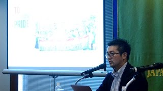 松中権 認定NPO法人「グッド・エイジング・エールズ」代表 「LGBTと社会」 2016.4.28 松中権 検索動画 2