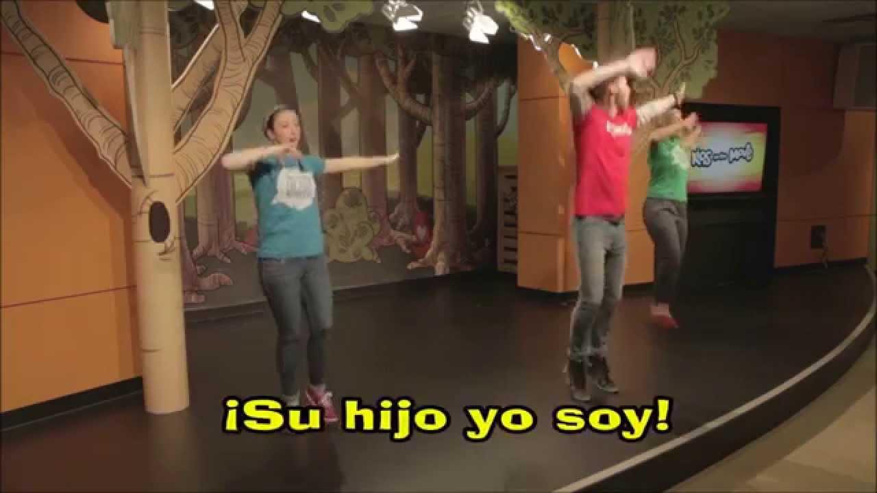 SOY HIJO DE DIOS - YouTube