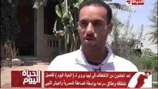 بالفيديو.. أحد العائدين من ليبيا يروي تفاصيل عملية الاختطاف
