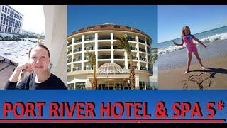 Номер Family Room отель Port River Spa