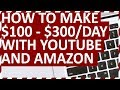 How To Make $100 - $300 Per Day With YouTube And Affiliate Marketing Without Recording Videos