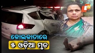 Kolkata Accident - Five Persons From Odisha Killed