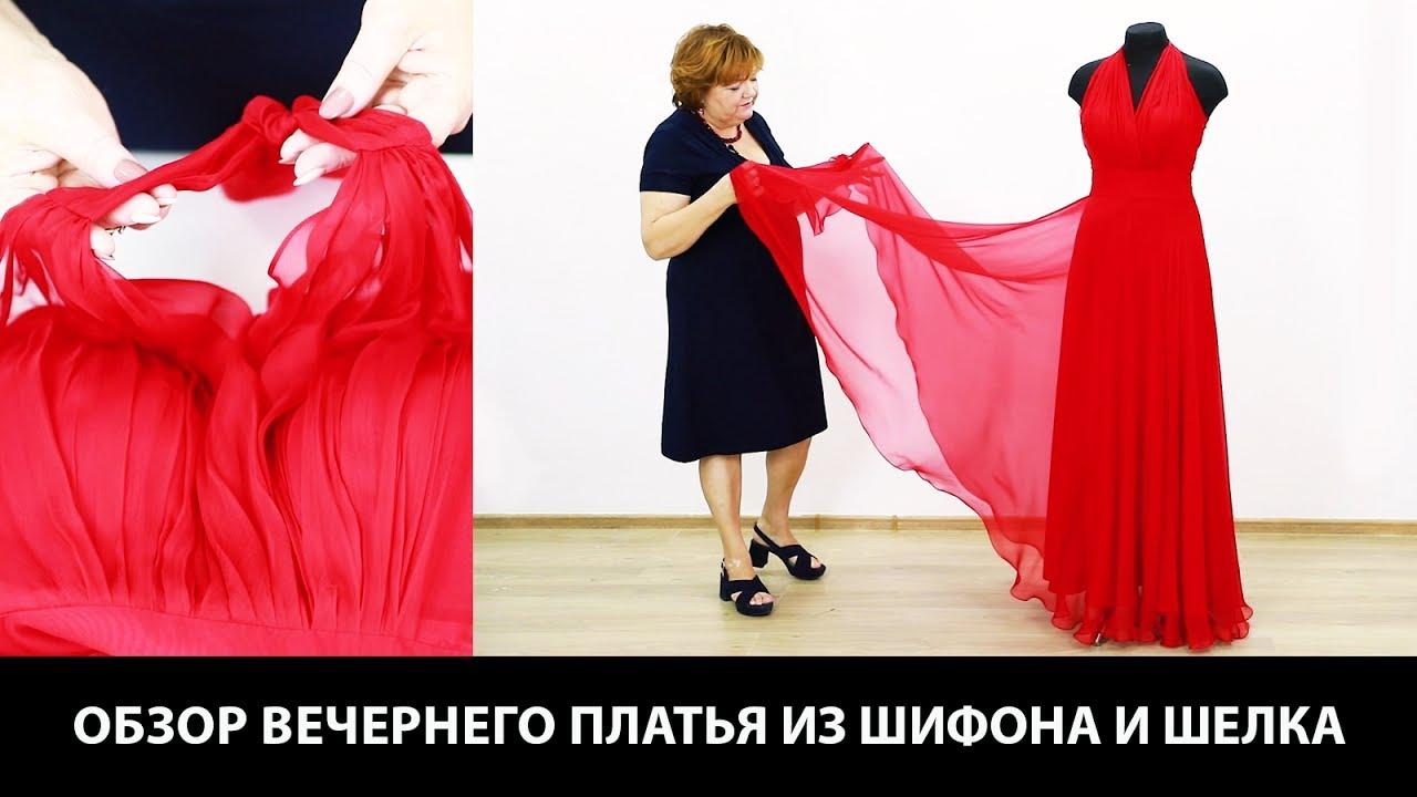 Роскошное усыпанное стразами платье с разрезом - YouTube