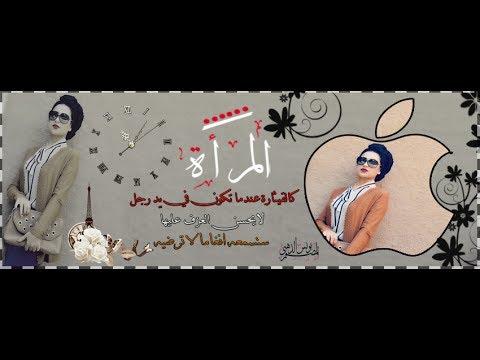 تصميم غلاف سريع احترافي فوتوشوب Cs5 Youtube