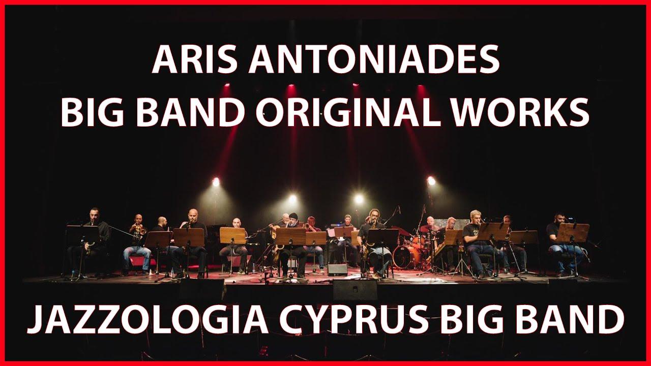 Jazzologia Cyprus Big Band / Aris Antoniades - 7th Cyprus Jazz and World Music Showcase [Highlights]