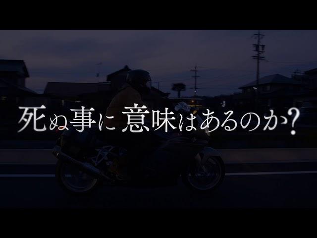 映画『いのちの深呼吸』予告編