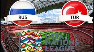 Россия Турция Прервется ли серия побед Прогноз и ставка на Лигу наций Матч 12 10 2020