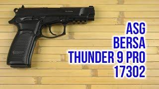 Розпакування ASG Bersa Thunder 9 Pro 17302