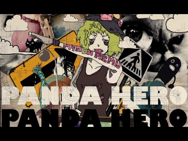 gumi-panda-hero-pandahiro-vgperson