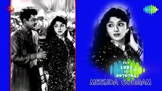 Meenda Sorgam | Audio Jukebox | Gemini Ganesan | Padmini Kolhapure | Manorama