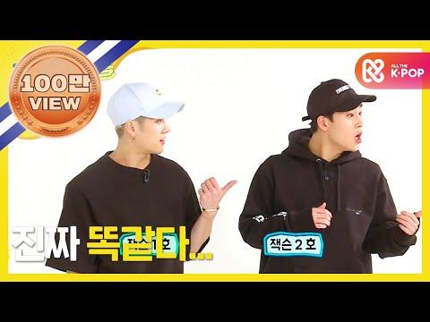 (Weekly Idol EP.258) MONSTA X Jooheon's Jackson costume play