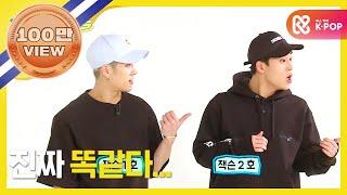 Video (Weekly Idol EP.258) MONSTA X Jooheon's Jackson costume play download MP3, 3GP, MP4, WEBM, AVI, FLV Juni 2018