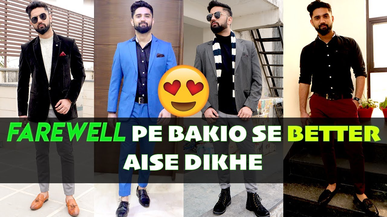 FAREWELL OUTFITS SABSE BEST DIKHNE KE LIYE | LOOK BETTER THAN YOUR CLASSMATES 😎| SCHOOL AND COLLEGE