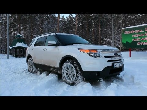 2012 Ford Explorer Limited Plus. Start Up, Engine, and In Depth Tour.