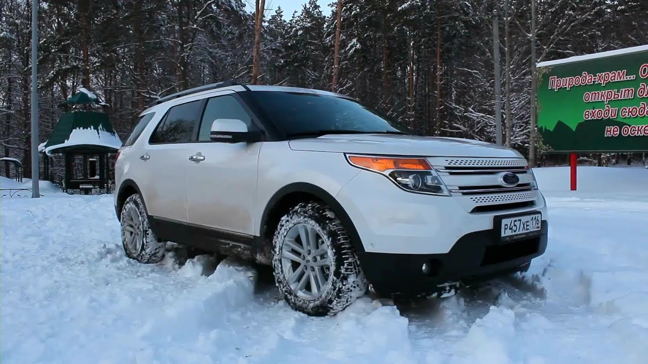 Explorer Xlt Sport >> 2012 Ford Explorer Limited Plus. Start Up, Engine, and In Depth Tour. - YouTube