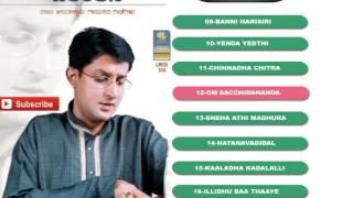 Kannada Old Songs | CHIRANTHANA ( Raju Anantha Swamy )