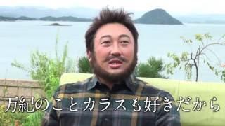 インタビューの全容はhonto+LP(10月号)から! ⇒http://honto.jp/ar...