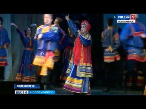 Надежда Бабкина выступила с ансамблем «Русская песня» в Новосибирске