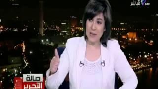 صالة التحرير - رئيس تحرير الدستور يسخر من جريدة «الوفد»
