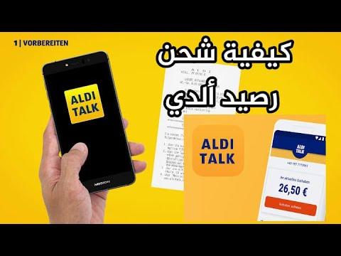 Aldi Talk Guthaben Transfer