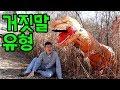 배려_선의의 거짓말 - YouTube