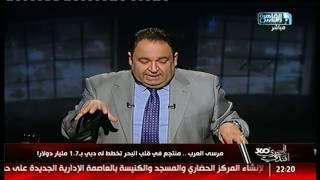 المصرى أفندى 360 | مرسى العرب .. منتجع فى قلب البحر تخطط له دبى ب 1.7 مليار دولار!
