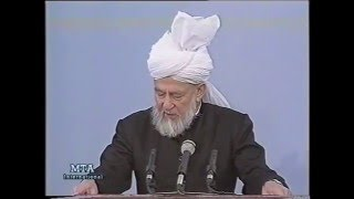 Friday Sermon 9 January 1998