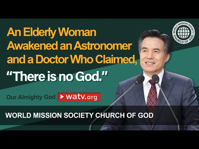 Our Almighty God | WMSCOG, Church of God, Ahnsahnghong, God the Mother