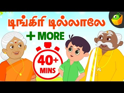 Dingiri Dingale And More | 40+ Mins Compilations | Magicbox Animation | Tamil Rhymes for Kids
