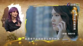 【台灣名人堂】特色為「台灣有故事的人,有意義的事」,延續台視新聞的...