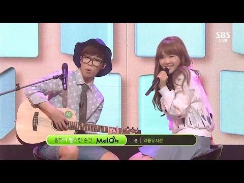 Akdong Musician(AKMU) - 'GIVE LOVE' 0525 SBS Inkigayo