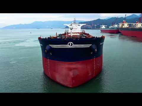 MV Bulk Norway