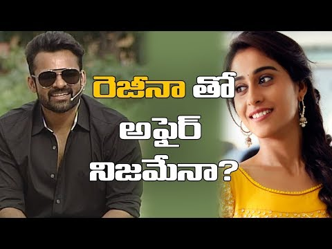 Download Youtube: Sai Dharam Tej opens up on alleged 'affair with Regina' - TV9 Trending