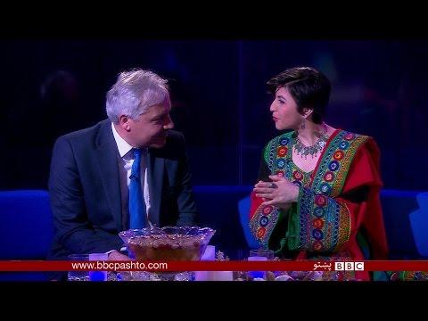 BBC Pashto TV,  New Year Special