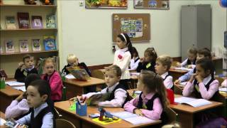 Первый урок в первом классе