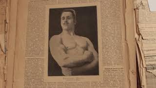 """Очень старая газета 1895 года """"Живописное обозрение"""""""