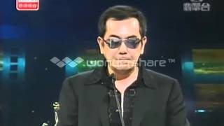 """Anthony Wong Chau Sang winning Best Supporting Actor for """"Infernal Affairs"""" HKFA 2003"""