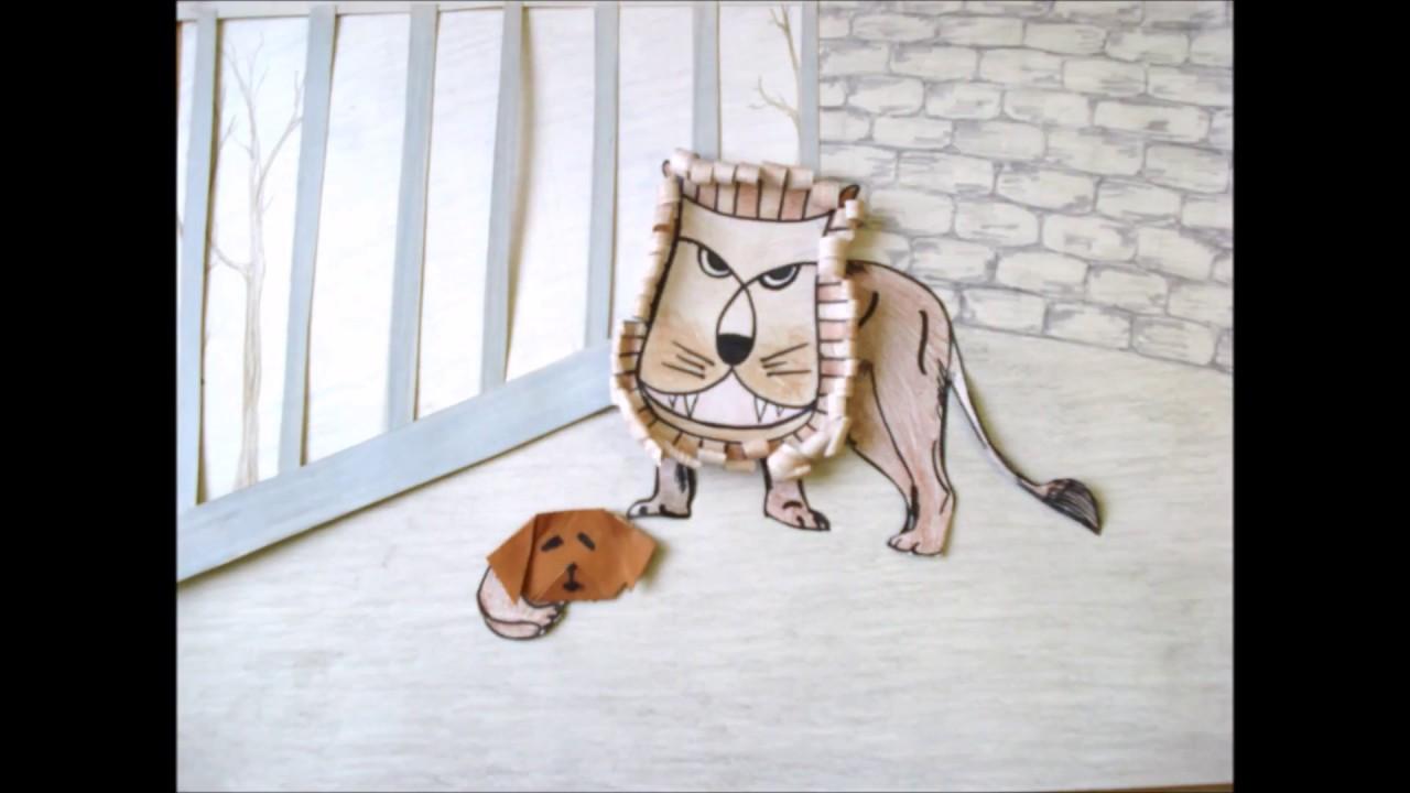Лев и собачка - YouTube