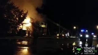Видео пожара в кафе Астаны(Присылайте ваше интересное видео в редакцию: ttv@tn.kz Следите за новостями TengrinewsTV - http://tengrinews.kz/tv/ Facebook - https://www..., 2016-09-05T09:12:05.000Z)