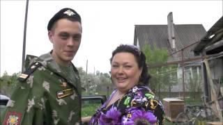 встреча с армии