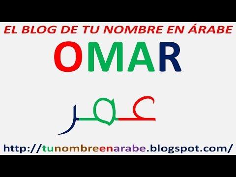 Omar En Arabe Para Tatuajes