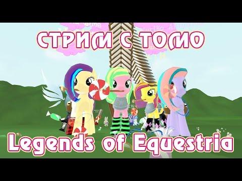 Игра Мой маленький пони - раскраска онлайн (My Little Pony