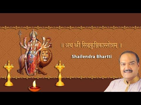 Siddha Kunjika Stotram in Sanskrit - Shailendra Bhartti - Bhajan India